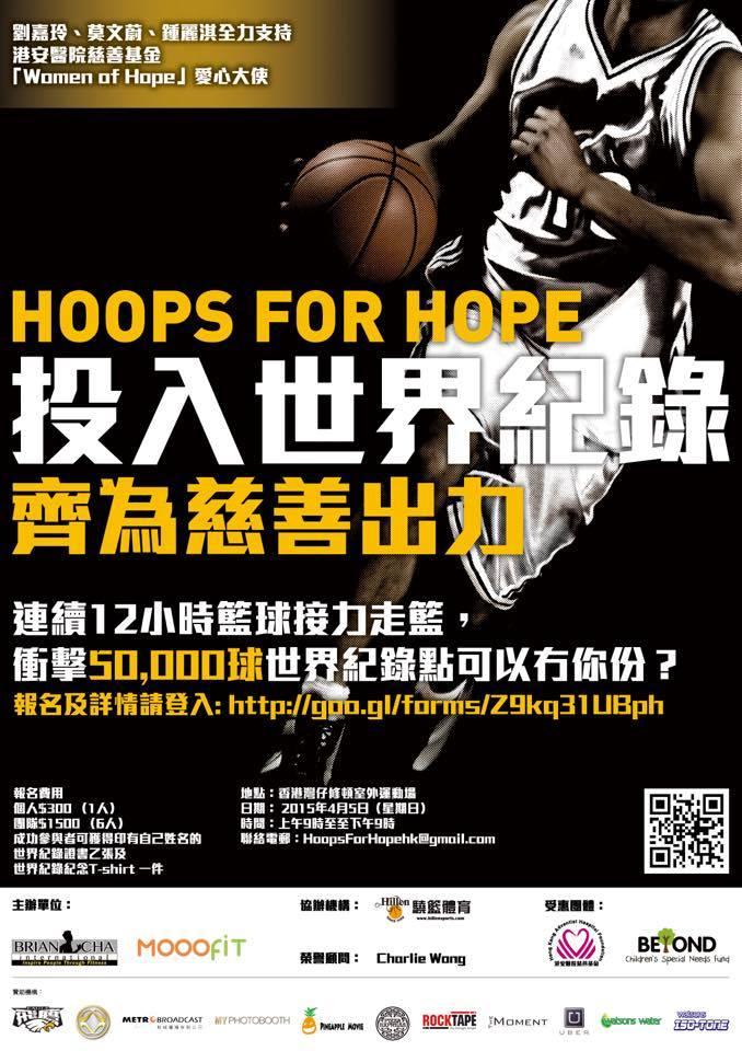 http://www.hillensports.com/training/pic/hoops.jpg